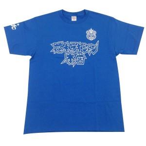 2014湘南ベルマーレ・花水ラオシャン本店コラボTシャツ」青・表